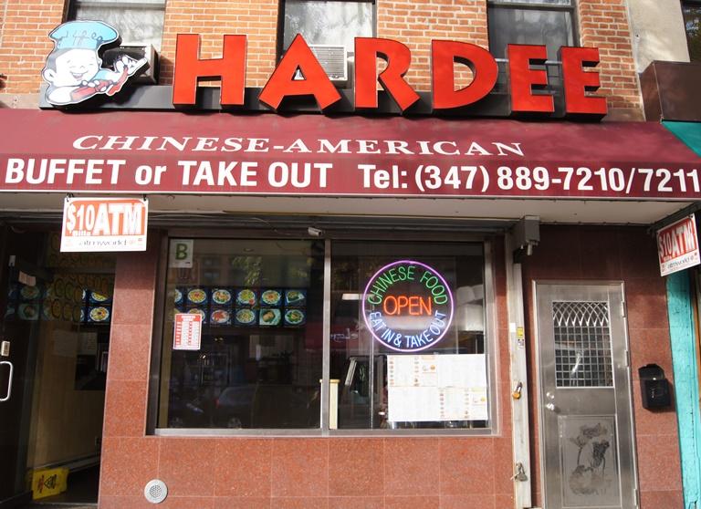 Hardee Chinese Restaurant