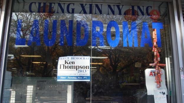 Cheng Xin NY Laundromat - Myrtle Avenue Brooklyn Partnership